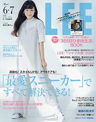 LEE (リー) 2020 6月号 雑誌 付録