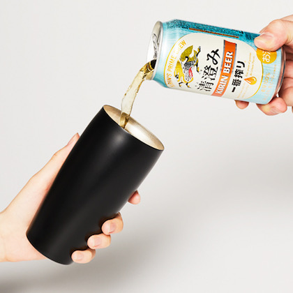 究極のビールタンブラー