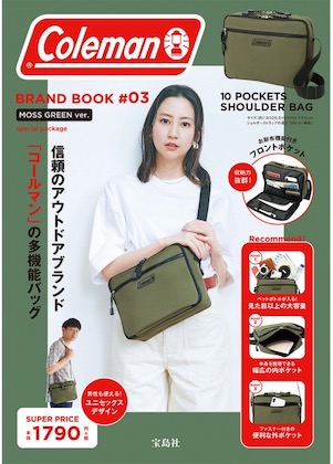 Coleman BRAND BOOK #03 MOSS GREEN ver. special package