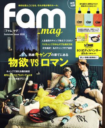 fam_mag Summer Issue 202