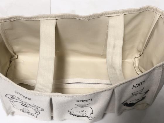 スヌーピー 6ポケット付きティッシュボックスカバー