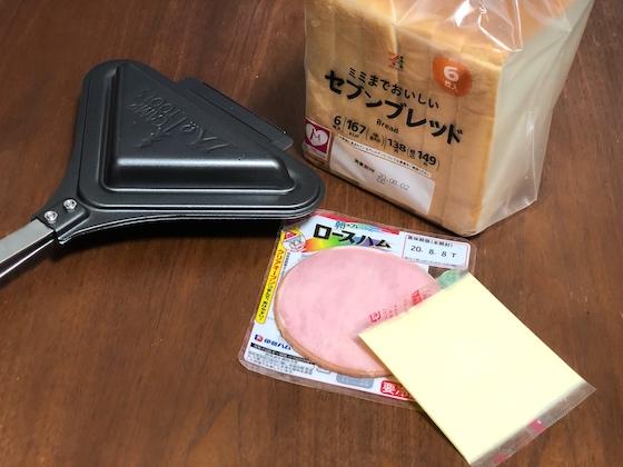 PEAKS増刊 付録 オリジナル・ホットサンドクッカー