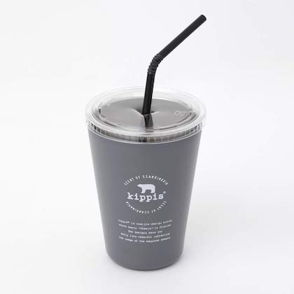 kippis cup coffee tumbler book