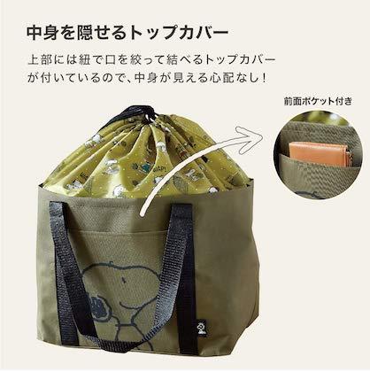 SNOOPY レジカゴサイズのBIGショッピングバッグ BOOK Olive