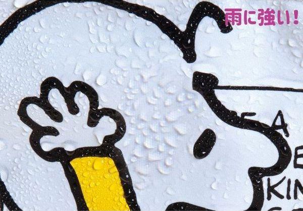 SNOOPYの雨にも強い レジカゴサイズ! ビッグバッグBOOK
